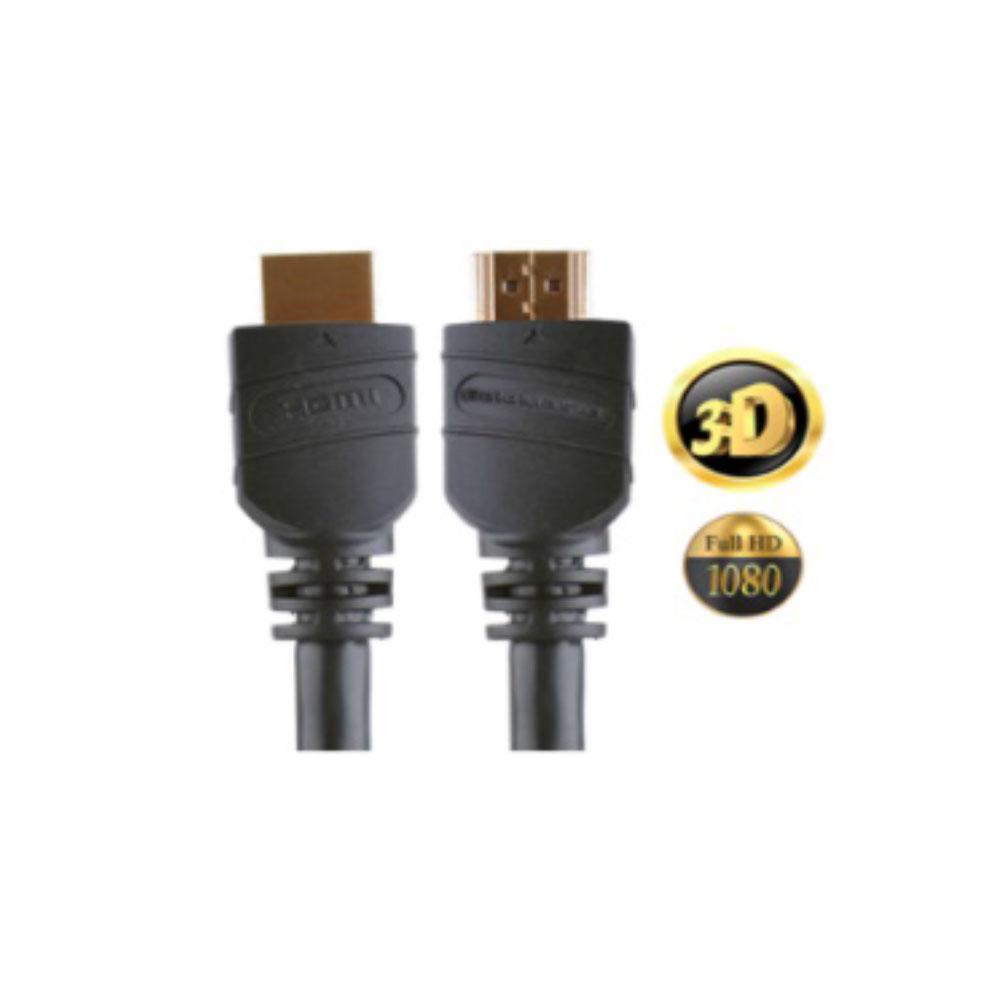 CAB-100 HDMI Kablo