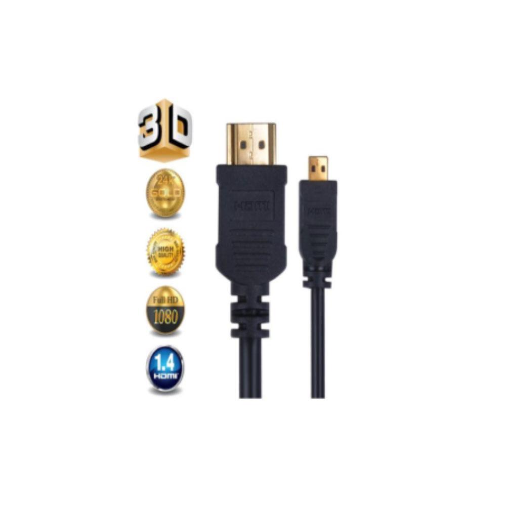 CAB-13 HDMI Kablo